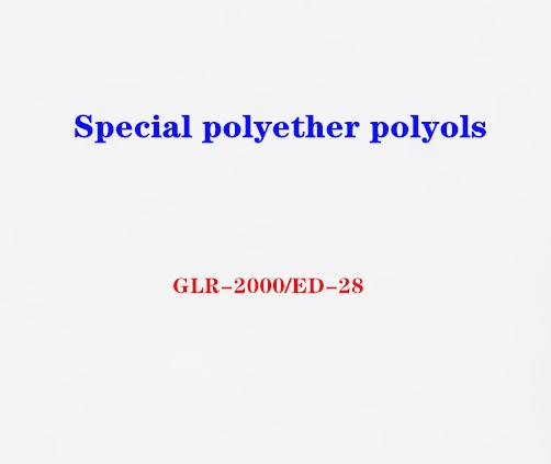 Special polyether polyols